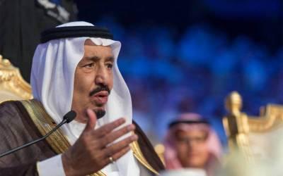 سعودی کابینہ کا اجلاس خادم حرمین شریفین شاہ سلمان بن عبدالعزیز کی زیر صدارت جدہ کے قصرالسلام میں منعقد