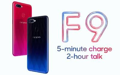 اوپو کا نیا موبائل فونf9اپنی نئی خصوصیات کے باعث پاکستانیوں میں مقبول ہو گیا