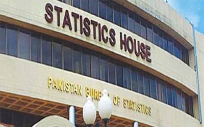 پاکستان کے لئے بڑی خوشخبری آ گئی ، رواں مالی سال کے پہلے دو ماہ میں تجارتی خسارے میں نمایاں کمی