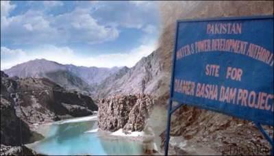 دیامیر بھاشاڈیم کی تعمیر کا اہم مرحلہ شروع ہو گیا ،پاکستانیوں کے لیے بڑی خوشخبری آگئی