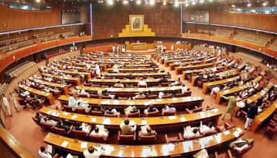 اسلام آباد:ن لیگ کی درخواست پرپارلیمنٹ کا مشترکہ اجلاس 4روز کیلئے موخر