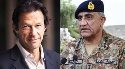 آئی ایس آئی دنیا کی بہترین انٹیلی جنس ایجنسیز میں شمار ہوتی ہے:وزیراعظم عمران خان