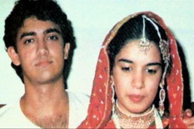 عامر خان نے 21 سال کی عمر میں جس لڑکی سے شادی کی تھی ، اب وہ کیسی نظر آتی ہے؟