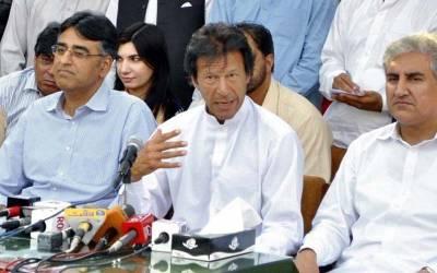 تحریک انصاف کی حکومت کا عوام کے خلاف سب سے خوفناک فیصلہ ، جان کر ہر پاکستانی کے واقعی ہوش اڑ جائیں گے