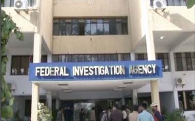 جعلی بینک اکاونٹس کیس: جے آئی ٹی نے اپنا سیکریٹریٹ کراچی میں قائم کرلیا