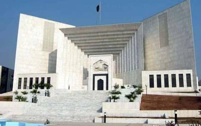 سپریم کورٹ نے جماعت الدعوة پر پابندی کے خلاف وفاق کی درخواست مسترد کردی