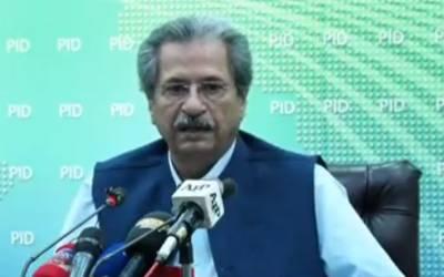 چنبہ ہاﺅس لاہور کو گورنر آفس اورموجودہ گورنر ہاﺅس کو میوزیم اور آرٹ گیلری بنایا جائیگا، شفقت محمود