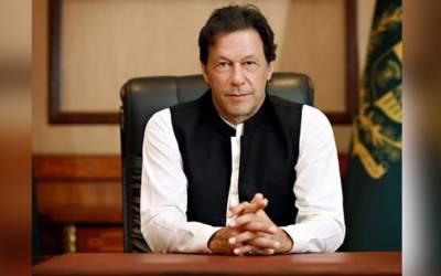 وزیراعظم عمران خان کی زیر صدارت وفاقی کابینہ کا اجلاس، 9 نکاتی ایجنڈے پر غور