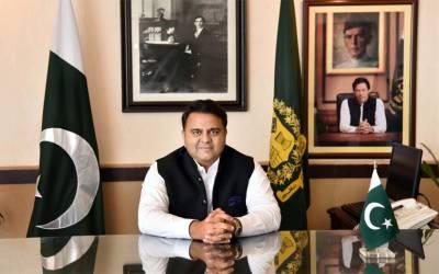 وفاقی کابینہ نے ارشدخان کو ایم ڈی پی ٹی وی تعینات کر دیا: فواد چوہدری