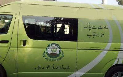 پنجاب فوڈ اتھارٹی کی لاہور اور قصور میں کارروائیاں،کیمیکلزسے جعلی دودھ تیار کر نے پر2ملک پوائنٹ سیل، مقدمہ درج