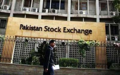 پاکستان سٹاک ایکسچینج میں تیزی غالب آگئی ،سرمایہ کاری مالیت میں ایک کھرب 7ارب 94کروڑ17لاکھ روپے سے زائدکااضافہ