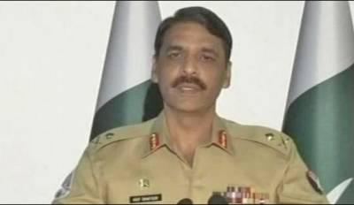 سیکیورٹی فورسز کا شما لی وزیرستان میں آپریشن ،4دہشتگرد ہلاک،3جوان شہید