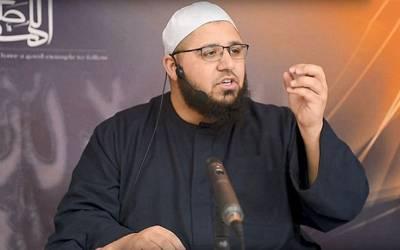 'جو خاتون شوہر کے ساتھ تعلق قائم کرنے سے انکار کرے وہ۔۔۔'اسلامی سکالر نے ایسی بات کہہ دی کہ مغربی دنیا میں ہنگامہ برپاہوگیا