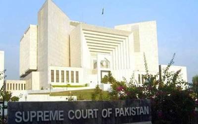 سپریم کورٹ نے 10 سالہ بچے کو 11 برس کی سزا کاٹنے کے بعد رہا کروادیا، جیل میں کیوں تھا؟ جان کر ہر پاکستانی افسردہ ہوجائے