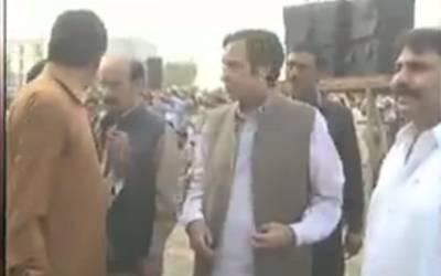 کلثوم نواز کی نماز جنازہ میں شرکت کیلئے پرویز الہیٰ اور شجاعت حسین پہنچ گئے