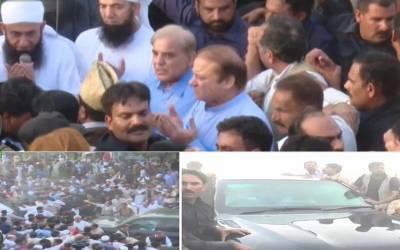 بیگم کلثوم نواز کی نماز جنازہ ادا کر دی گئی، سیاسی رہنماوں اور کارکنان کی بڑی تعداد میں شرکت