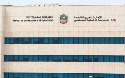 امارات میں طالبات کے لیے رحم کے سرطان کے حفاظتی ٹیکے لازمی قرار