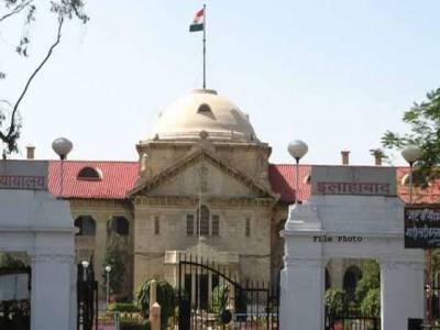 بھارتی سپریم کورٹ نے جہیز کے لئے ہراساں کرنے والوں کو فوری گرفتار کرنے کا حکم جاری کردیا