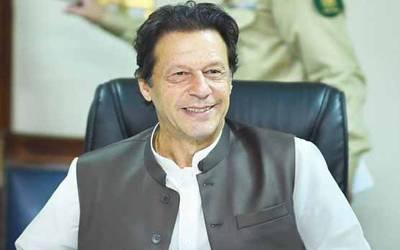 عمران خان وزرات عظمیٰ کا منصب سنبھالنے کے بعد پہلی بار کراچی کا دورہ کریں گے