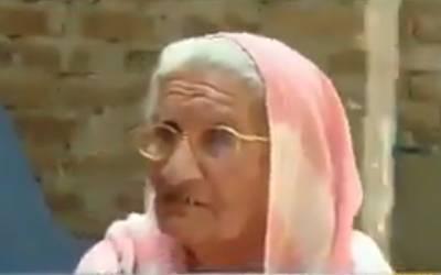 """""""میں روز عمران خان کا صدقہ بھی دیتی ہوں، سچے دل سے عمران خان کو۔۔۔ """"پشاور کی 80 سالہ خاتون میدان میں آگئی، ایسا کام کردکھایا کہ آپ بھی داد دینے پر مجبور ہوجائیں گے"""