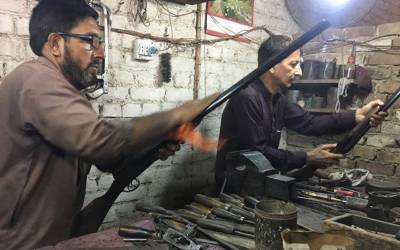 پشاور اور درہ آدم خیل میں تیار اسلحے کی دنیا میں بہتر مارکیٹنگ کا منصوبہ