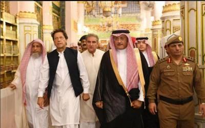 وزیر اعظم آج سعودی فرماں رواں اور ولی عہد سے ملاقات کریں گے