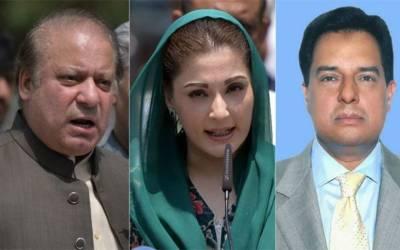 نواز، مریم، صفدر کی سزا معطل ہوگی یا نہیں؟ اسلام آباد ہائیکورٹ آج فیصلہ سنائے گی