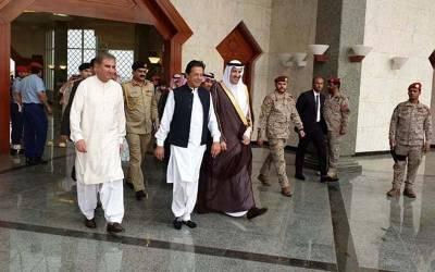 وزیراعظم عمران خان کو کعبہ شریف میں ایسا اعزاز مل گیا کہ دیکھ کر آپ عش عش کر اٹھیں گے