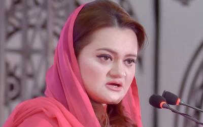 عمران خان نے خصوصی طیارہ استعمال کرکے اپنے وعدے کی نفی کردی،مریم اورنگزیب