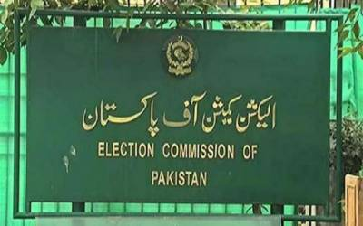 ضمنی انتخابات کے لیے بیلٹ پیپرز کی چھپائی کے لیے الیکشن کمیشن کی تیاریاں مکمل