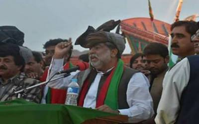 سپریم کورٹ،تحریک انصاف کے رہنما سردار یار محمد رند نااہلی کیس کا فیصلہ محفوظ