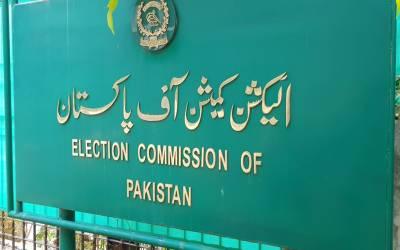 ضمنی انتخاب میں سمندرپارپاکستانیوں کے لئے آئی ووٹنگ کی سہولت کے معاملہ پر الیکشن کمیشن نے تفصیلات جاری کردی