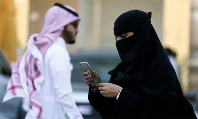 سعودی عرب، پہلی خاتون وکیل جج کا عہدہ سنبھالنے کے لئے کوشاں