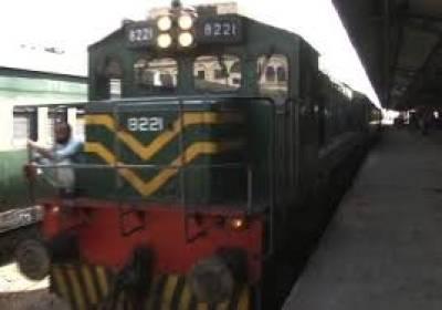 رحیم یار خان چلتی ٹرین پر چڑھنے کی کوشش کرنے والے نوجوان کو مسافر نے دھکا دے کر مار ڈالا