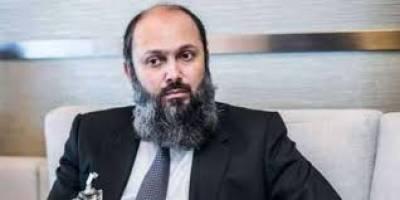 وزیراعلیٰ بلوچستان کی زیرصدارت امن وامان کے حوالے سے اعلیٰ سطح اجلاس منعقد ،دہشت گردی کے حالیہ واقعات کا جائزہ