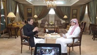 """""""پاکستان میں جو بھی برسر اقتدار آئے گا سب سے پہلے یہ کام کرے گا """"دورہ سعودی عرب کے دوران وزیراعظم عمران خان نے ایسی بات کہہ دی کہ شاہ سلمان بھی خوش ہو جائیں گے"""