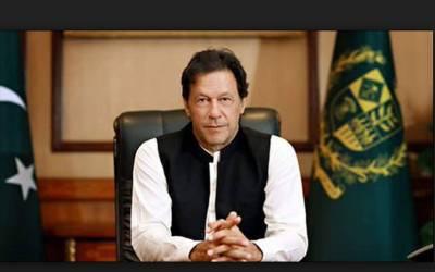 وزیراعظم عمران خان کی خانہ کعبہ کے اندر سے شاندار تصاویر سامنے آگئیں