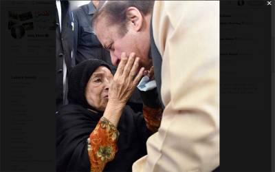 نواز شریف کے جاتی امرا پہنچتے ہی جذباتی مناظر ،والدہ نے گلے لگا کر ایسی بات کہہ دی کہ آپ کی آنکھوں میں بھی آنسو آجائیں گے