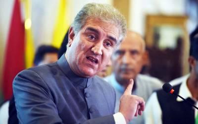 بھارت کی جانب سے وزراءخارجہ کی ملاقات کیوں منسوخ کی گئی ؟ شاہ محمود قریشی نے ممکنہ وجہ بتا دی