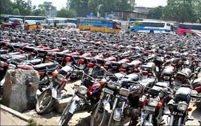 کراچی پولیس نے بھی حکومت کی کفایت شعاری مہم پر عمل کر لیا،ناکارہ167 موٹرسائیکلیں بیچ دیں