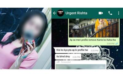 'یہ رشتہ کروانے والی آنٹی کنواری لڑکیوں کی تصاویر لیتی ہیں اور انہیں واٹس ایپ پر۔۔۔' پاکستانی لڑکی نے رشتہ کروانے والی خاتون کی انتہائی شرمناک حرکت بے نقاب کردی