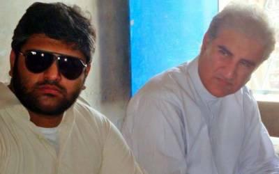 عمران خان نے شاہ محمود قریشی کے بیٹے کو بڑا عہدہ دیدیا ،انتہائی حیران کن خبر آ گئی