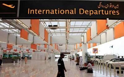 اسلام آباد ایئرپورٹ پرکروڑوں مالیت کی غیرملکی کرنسی اسمگل کرنے کی کوشش ناکام