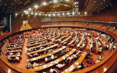سینیٹ کی قائمہ کمیٹی برائے داخلہ نے بھارت کیخلاف مذمتی قرارداد متفقہ طور پرمنظورکرلی