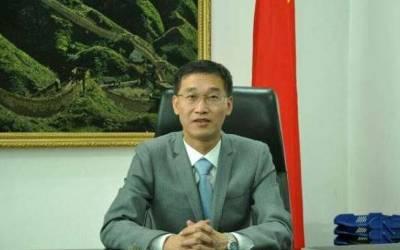 سی پیک : 70 ہزار ملازمتیں فراہم کیں دو لاکھ مزید دینگے تیسرے فریق کی شمولیت بہتری کی ضامن ہو گی : چینی سفیر