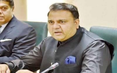 سیاسی جماعتوں کی وجہ سے سیاستدانوں کوعزت کی نگاہ سے نہیں دیکھاجاتا،الیکشن کمیشن پیپلزپارٹی کے ہارس ٹریڈنگ کے بیان پرایکشن لے:وزیراطلاعات