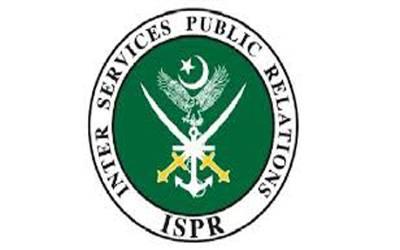 6 میجرجنرل کی لیفٹیننٹ جنرل کے عہدے پر ترقی کر دی گئی : آئی ایس پی آر