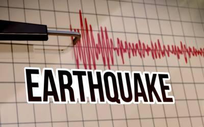 انڈونیشیا کے جزیر ے میں 7.7 شدت کا زلزلہ،کسی جانی نقصان کی اطلاع نہیں