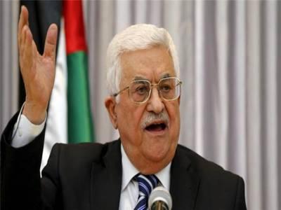 فلسطینی صدر کا امریکا پر مشرقِ وسطیٰ تنازع کے دو ریاستی حل میں رخنہ ڈالنے کا الزام