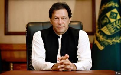 وزیر اعظم عمران خان ایک روزہ دورے پر پشاور پہنچ گئے